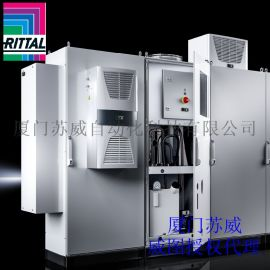 RITTAL威图工业机柜空调 SK3304540