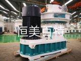 ZLG700系列木糠颗粒机 锯末秸秆颗粒机