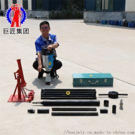便携式电动取土钻机 土壤取样钻机单人土壤取样钻机