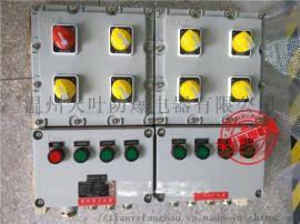 LBZ-A2D2B1防爆操作柱两灯两钮