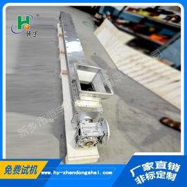 水平式蛟龙送料机,U型高效螺旋输送机