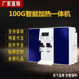 净水器家用加热一体机RO反渗透直饮纯水机自来水过滤器