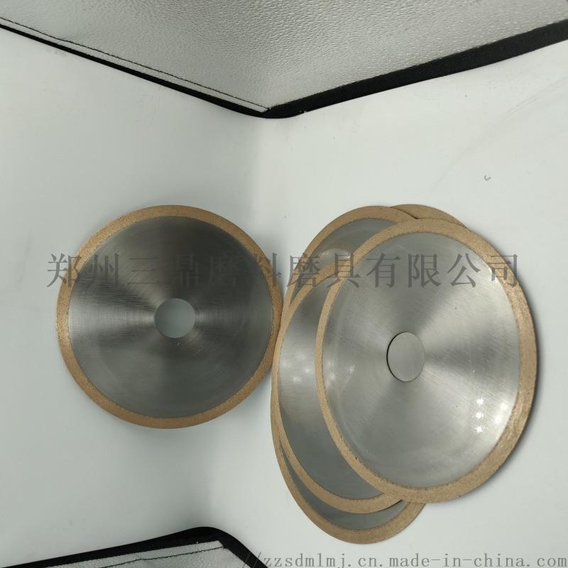 外径350超薄烧结CBN气门钢切割片