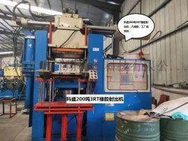 深圳华科翔大量销售与收购二手硫化机设备