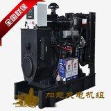 广州白云发电机厂家 广州白云发电机批量出售