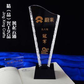 敬業水晶獎牌 年度表彰老員工敬業紀念獎牌定制