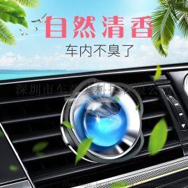 汽车出风口香水夹莲花款透气香膜香水