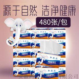 480张大包抽纸 原生木浆纸巾