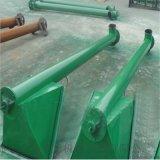 碳鋼管式可移動絞龍 散沙裝車用上料機Lj1