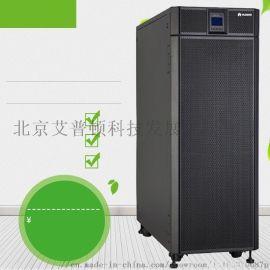 华为UPS5000-A-40KTTL在模块化