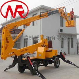 厂家直销直臂式升降平台 自行折臂式高空作业平台
