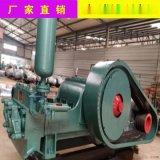 BW150泥漿泵電動BW泥漿泵吉林四平市