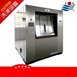 卫生隔离式全自动洗衣机,隔离式洗衣机厂家报价