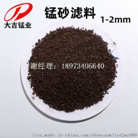 大吉锰砂滤料除铁除猛 25-35高含量锰砂滤料