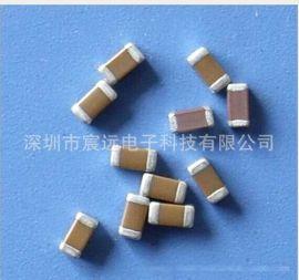 香薰机专用陶瓷贴片电容0805 475pf