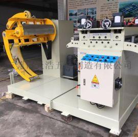 南京天浩机械冲床周边设备成型整平机