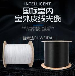 室外光纤皮线光缆厂家供货