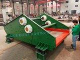 江西石城县童话专业振动脱水筛生产、配件厂家