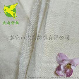 多层棉纱布胚布 精梳紧密纺织全棉三层平纹纱布