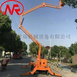 安装路灯管道维修 伸缩曲臂升降机 升降平台