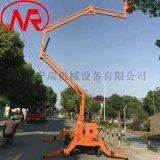 安裝路燈管道維修 伸縮曲臂升降機 升降平臺