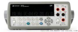 Keysight 34410A高性能數位萬用表,美國安捷倫臺式萬用表,數位萬用表價格