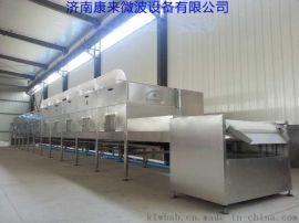 微波红枣烘干机,河北大红枣烘干设备,红枣烘干就用微波设备