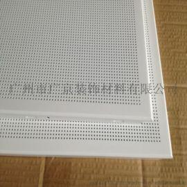 机房微孔600×600铝扣板