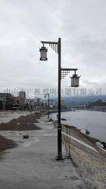 中式庭院燈GWD--TYD4000