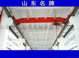 新品电动单梁起重机10t单梁桥式起重机5t单梁门式起重机单梁行车
