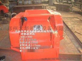 双辊制砂机 对辊式砂石机 高效双辊破碎机各种型号