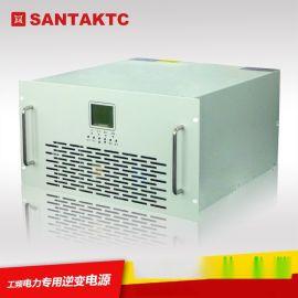 工频电力逆变电源┃110V、220V转220V逆变器┃3K机架式电力逆变器