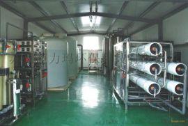 苏州车用尿素溶液纯水处理设备