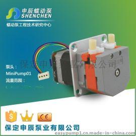 供应Minipump 紧凑型泵头 Minipump 紧凑型泵头