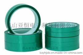 许昌PET绿色胶带 高温遮蔽胶带