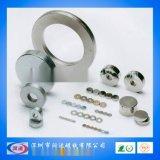 燒結釹鐵硼磁環 氣動磁環