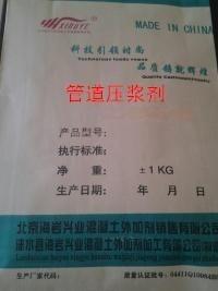 新标准压浆剂压浆料注浆料厂供