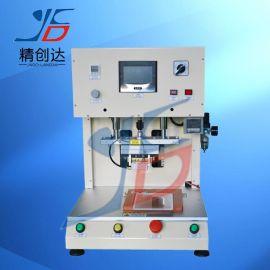 精创达JCD-125固定平台脉冲热压机