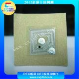 NFC电子标签,NFC智能标签,NFC手机标签