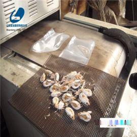 简单好用的大虾烘烤机|大虾怎么做好吃|微波海产品干燥杀菌设备|山东起步**的微波设备厂家