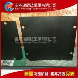 有色金属电沉积、回收用钛阳极