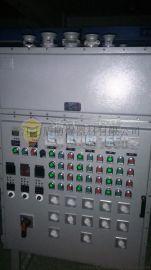 带32A电流保护器防爆开关箱