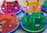 供應雙人小孩子電動碰碰車/兒童天天愛玩飛碟碰碰車價格