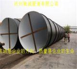 螺旋鋼管廠家清倉價格