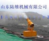 购建筑工地喷雾除尘雾炮机选山东陆雄移动型风送式工地除尘喷雾机设备