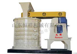 免筛超细粉碎机 砖厂粉碎机 制砂机 无筛底粉碎机