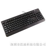 壁虎忍者GK1防水有线USB笔记本外接键盘