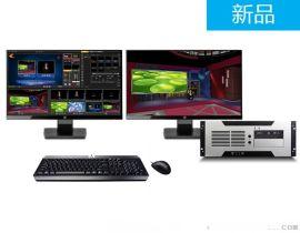 单机位三维虚拟演播室系统 多功能导播录播服务器