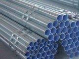 贵州镀锌衬塑钢管,冷热水专用管道