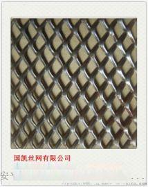 建築拉伸網   圈邊安全防滑鋼笆片